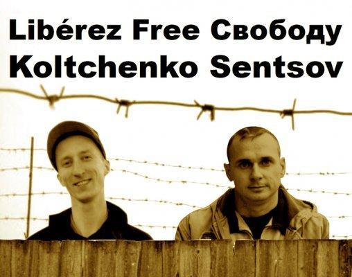 koltchenko et semstov (alternative libertaire + anti-k) dans Antifascisme